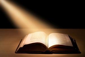 NSCDC Discovers Boko Haram 'Spiritual Book'