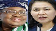 Nigeria's Ngozi Okonjo-Iweala on Verge of History